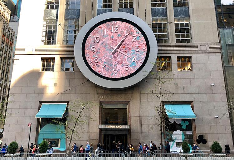 Tiffany's, Fifth Avenue, New York