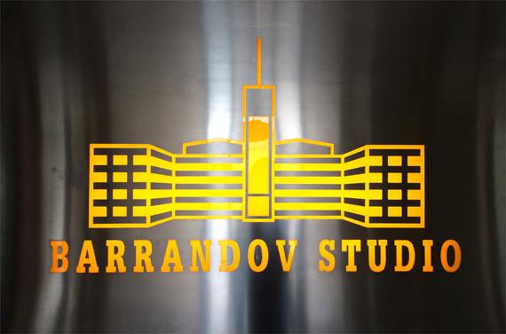 Barrandov Studios Tour