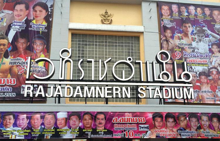 Ratchadamnoen Stadion, Bangkok, Thailand © Andrea David