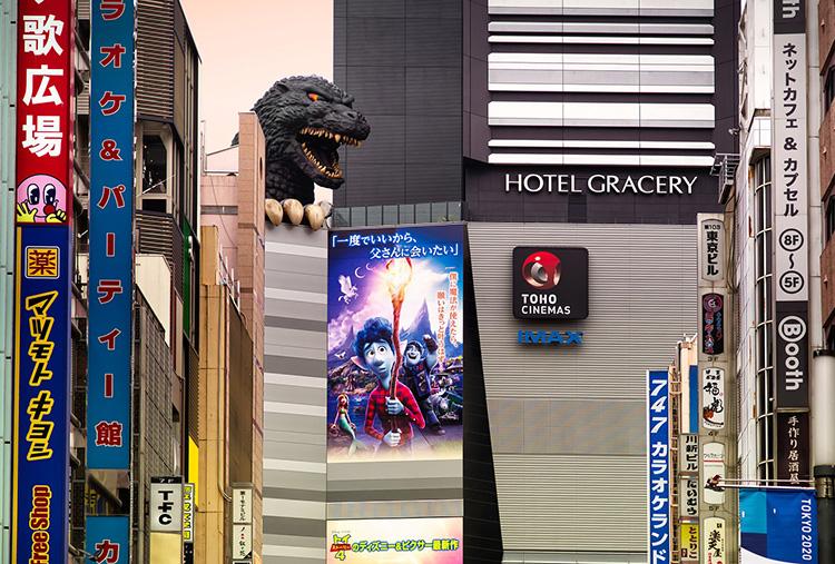 Godzilla-Büste, Toho Cinema, Shinjuku, Tokio